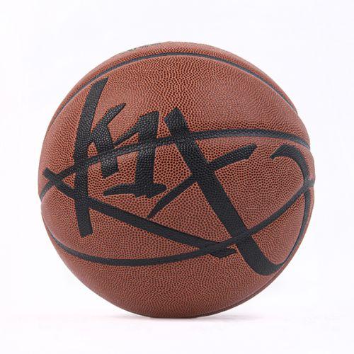 Eye Oh Basketball - Taille 7 - Orange