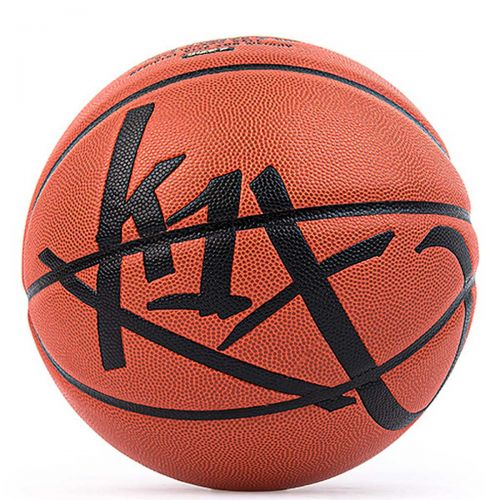 Ultimate Pro Basketball - Taille 6