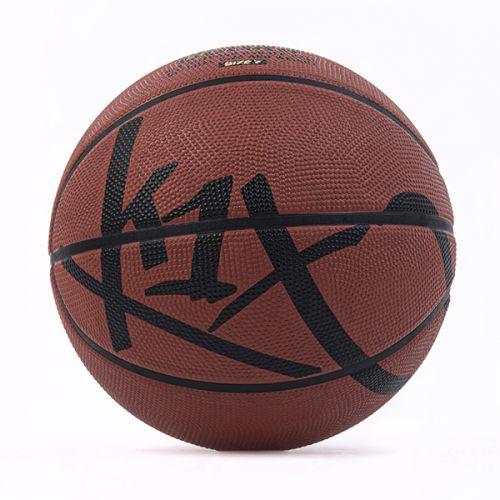 Ultimate Bucks Basketball - Taille 7 - Noir