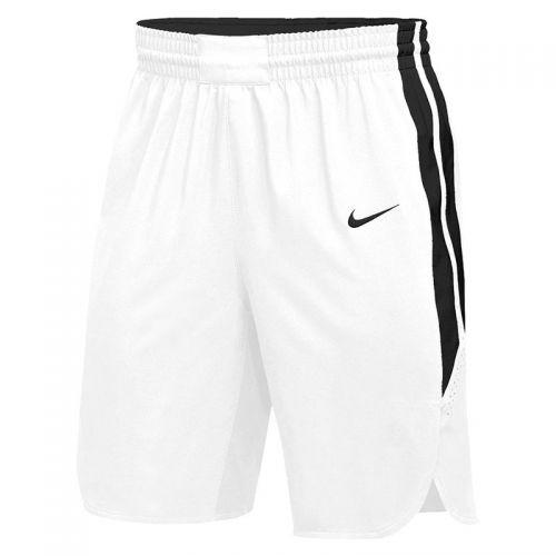 Nike Hyperelite Short - Blanc & Noir